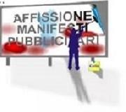 ESERCIZIO FINANZIARIO 2016 - RICONFERMA IMPOSTA COMUNALE SULLA PUBBLICITA' E PUBBLICHE AFFISSIONI